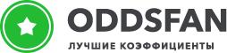 OddsFan.ru – информационный портал для любителей спорта