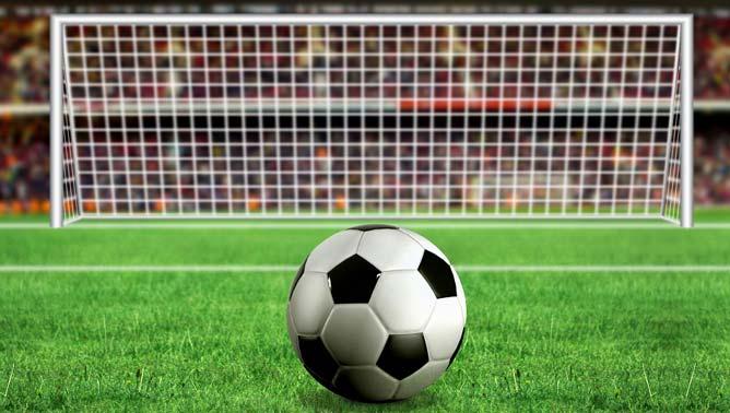Стратегии игр на ставки в футбол [PUNIQRANDLINE-(au-dating-names.txt) 40
