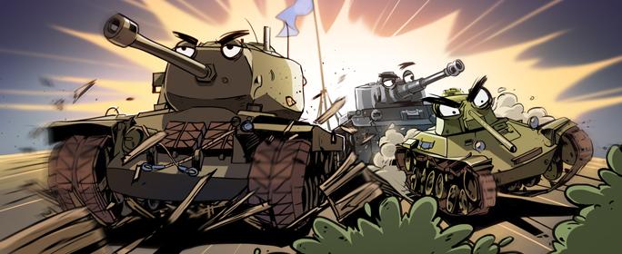 танковая атака ставки на спорт